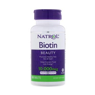 【6折】iHerb:精選 Biotin 生物素內服美容保健專場