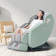 【返利21.6%】【12期免息】ihoco 輕松伴侶多功能按摩椅 IH6699