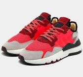 "adidas Originals 三葉草 Nite Jogger 男子運動鞋 <b style=""color:#ff7e00"">$50(約347元)</b>"
