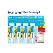 【滿減8歐+免郵中國】Tetesept 溫和鼻腔膜軟膏 5g*4支裝