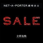 NET-A-PORTER 美國站:精選時尚單品