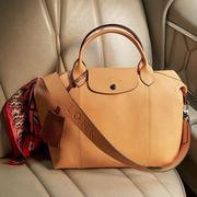 【55專享】Jomashop:精選 Longchamp 瓏驤 時尚包袋