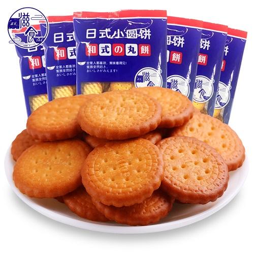 【返利21.6%】滋食 網紅日本小圓餅 海鹽口味 約40個*6袋