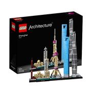【2019黑五】【25日0點】LEGO 樂高 建筑系列 上海 21039