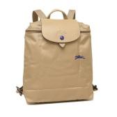 【55專享】Longchamp 瓏驤 Le Pliage 卡其米色雙肩包