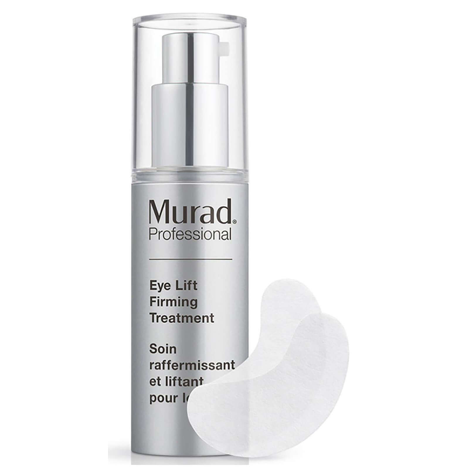 SkinStore:MURAD 美國小眾成分護膚品牌