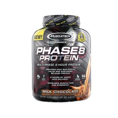【1件0稅免郵】新人專享!Muscletech 肌肉科技 Phase8 多階段蛋白粉 牛奶巧克力味 2.09kg