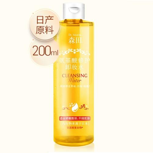 【12日0點】【前1小時】Dr.Morita 森田 氨基酸修護卸妝水 200ml*2