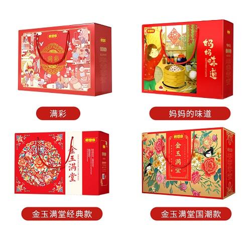 【返利10.8%】好想你 免洗保鮮紅棗年貨禮盒 2000g