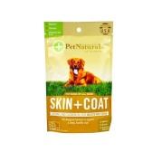 【5件0稅免郵】Pet Naturals of Vermont 美毛咀嚼片 適用于犬 30片