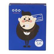 【天貓U先】【返利1.44%】TASOGARE 隅田川 精品袋泡冷萃咖啡 5片