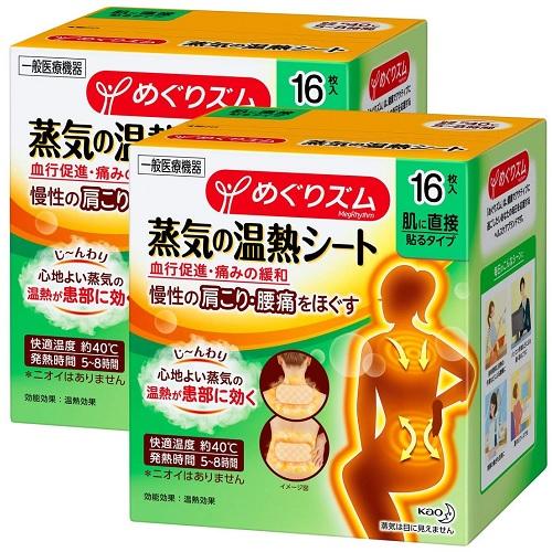【日亞自營】KAO 花王 蒸汽溫熱貼 16片*2