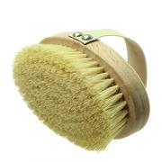 【7折+滿£88減£8】Hydréa London 專業仙人掌毛干性膚質身體刷