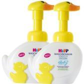 【勤洗手】Hipp 喜寶 寶寶泡泡洗手洗臉液 250ml*2瓶