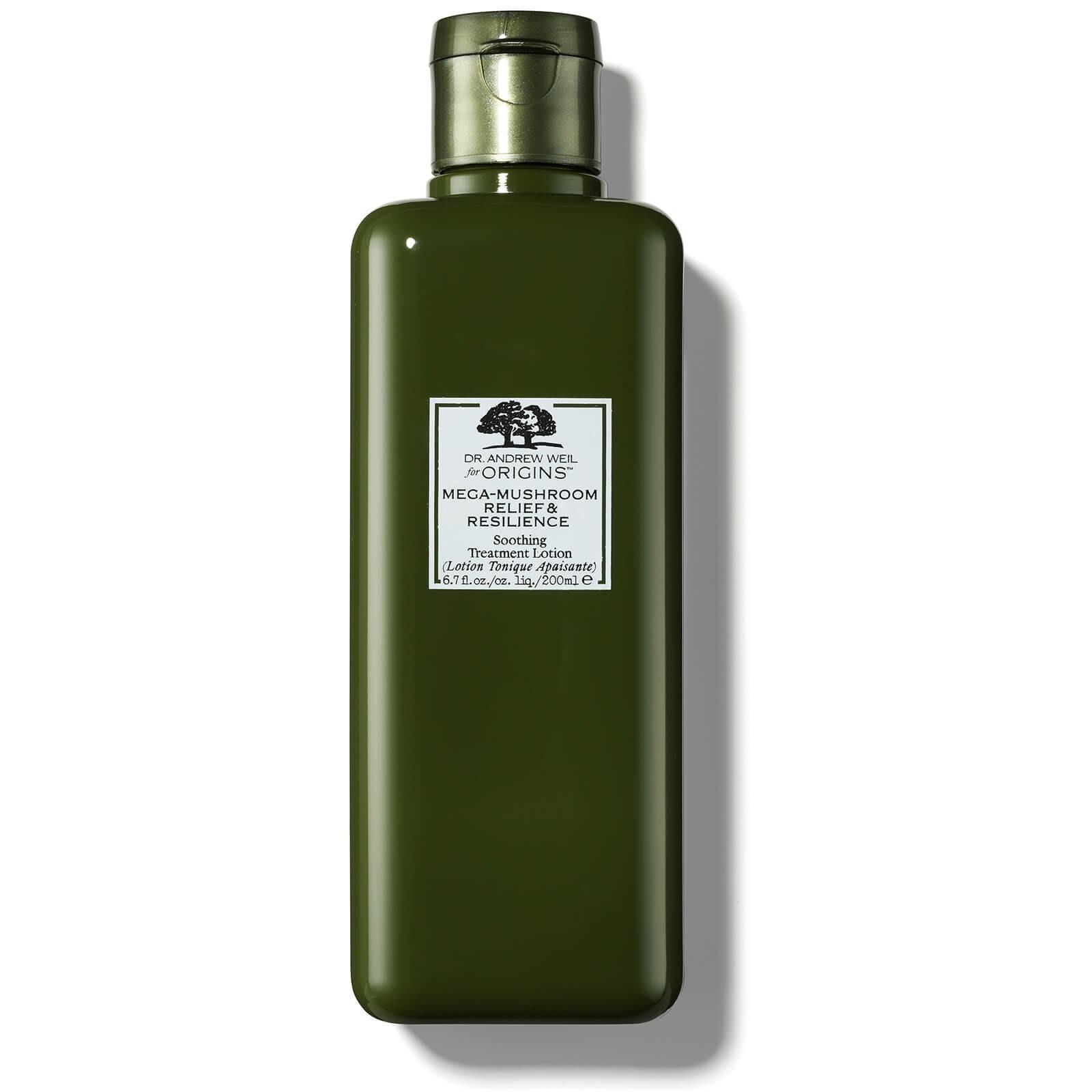 【55專享】Origins 悅木之源:高效植物護膚