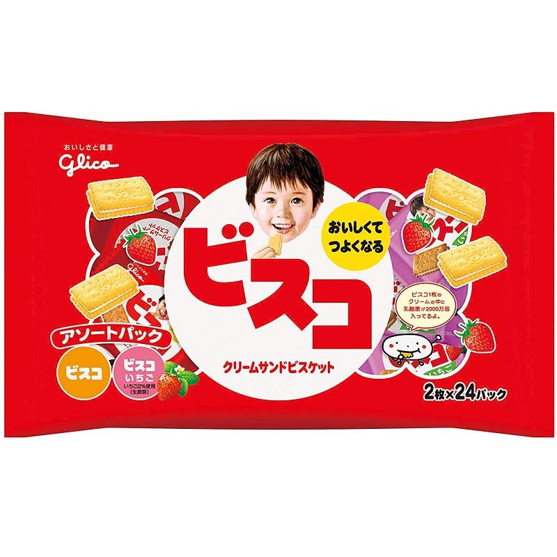 【日亞自營】【橙盒計劃】江崎 Glico 格力高夾心餅干 48枚