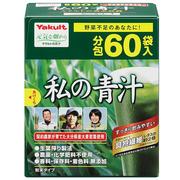 Yakult 養樂多 我的青汁 60包