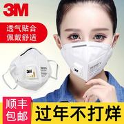【春節順豐發貨】3M N90口罩 25只/盒