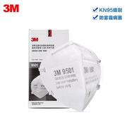 【有货】3M 9501 kn95 耳带式防护口罩 50只