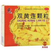 【有貨】清熱解毒!弘泰雙黃連顆粒 15袋*3盒