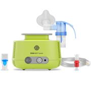 【一件免郵】PARI 百瑞 JUNIOR BOY SX 嬰兒兒童霧化器 0-12歲兒童專用