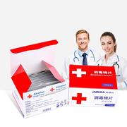 【返利18%】OPULA 一次性75%醫生用酒精棉片 100片/盒