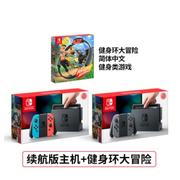 Nintendo 任天堂 Switch 續航增強版+健身環套裝 日版