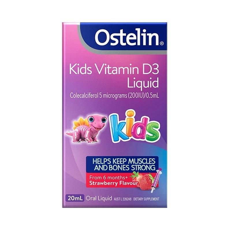 【最高滿減16澳】Ostelin 嬰幼兒液體維生素D 200IU 草莓味 20ml