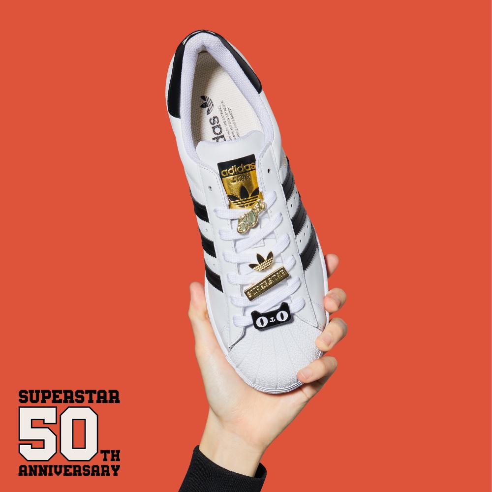 品牌日!【返利5.76%】adidas 阿迪達斯 三葉草 SUPERSTAR 50周年紀念款運動鞋