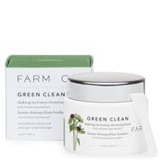 FARMACY  綠色潔凈卸妝膏 100ml