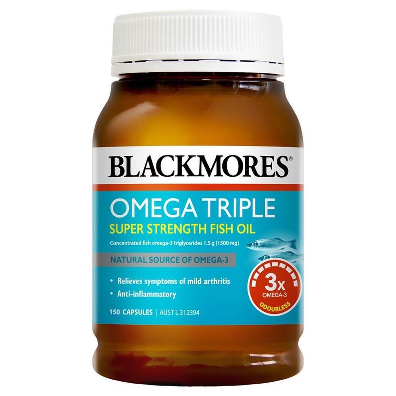 【最高滿減10澳】Blackmores 澳佳寶 三倍濃縮無腥味深海魚油 150粒