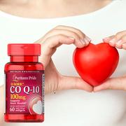 Puritan's Pride 普麗普萊:精選心臟健康保健產品