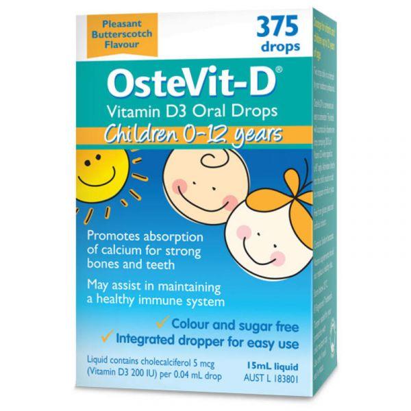 【最高滿減12澳】OsteVit-D 嬰幼兒維生素VD滴劑 15ml