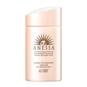 3件9折!【中亞Prime會員】資生堂 ANESSA 安耐曬 2020版粉金瓶敏感肌可用防曬霜 SPF50+ 60ml