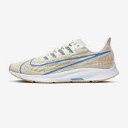 Nike 耐克 AirZoom Pegasus 36 JDI 女子跑步鞋