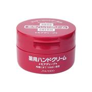 【黑卡會員】Shiseido 資生堂 彈力尿素護手霜 100g*3件