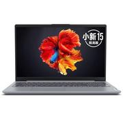 【限地區+新品】Lenovo 聯想 小新15 2020 銳龍版 15.6英寸筆記本電腦(R5-4600U、16GB、512GB、100%sRGB)