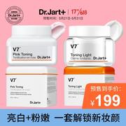 【預售】Dr.Jart+ V7 維生素煥顏亮白霜 50ml+美顏霜 50ml