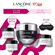 【預售】Lancome 蘭蔻 小黑瓶肌底精華眼霜15ml+贈15ml+定制眼罩