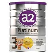 A2 白金系列嬰幼兒配方奶粉3段 1-3歲 900g