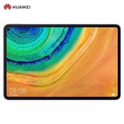 【預售+歷史低價】HUAWEI 華為 MatePad Pro 10.8英寸平板電腦 6GB+128GB WIFI