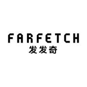 """Farfetch 發發奇 X Browns 精品店特別呈現,人氣品類,每日放""""價"""""""