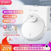 【預售】360 X95 掃拖一體機器人