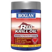 澳洲Bioglan寶蘭雙倍加強型紅磷蝦油膠囊 1000mg*60粒