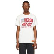 Heron Preston 白色 Heron Horse T恤