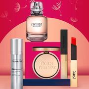 Debenhams 官網:精選美妝護膚香氛