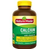 【買1送1】Nature Made 萊萃美 鈣鎂鋅+維生素D3 300粒