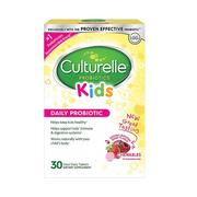 Culturelle 康萃樂 兒童每日益生菌咀嚼片 漿果味 30粒