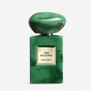【12%高返】Giorgio Armani 阿瑪尼 私藏定制系列 夜綠孔雀石香水 100ml