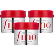 3件9折!【日亞自營】Shiseido 資生堂 Fino 浸透美容液發膜 230g×3個